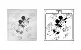 Disney 4